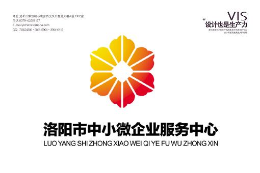洛阳高档名片网专业承接标志设计 洛阳商标设计 洛阳vi设计 洛阳